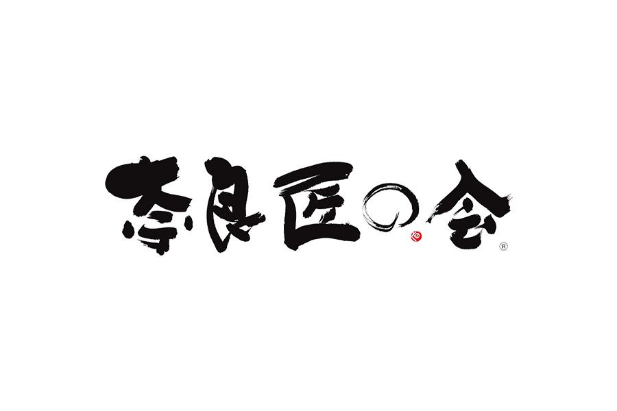 奈良テレビ放送 CM放映