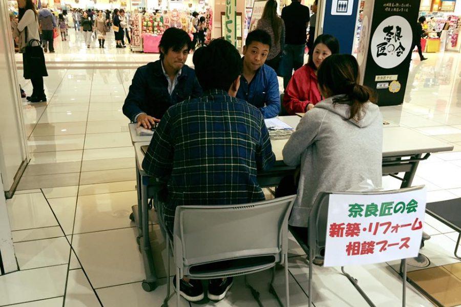 第6回住宅フェア~新築リフォーム相談会~