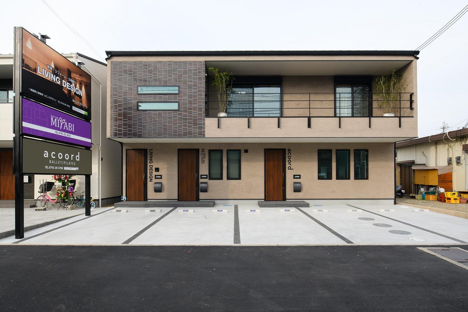 リビングデザイン モデルハウス