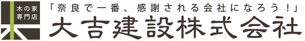 大吉建設株式会社