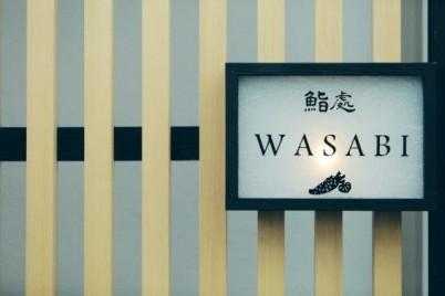 鮨處 WASABI