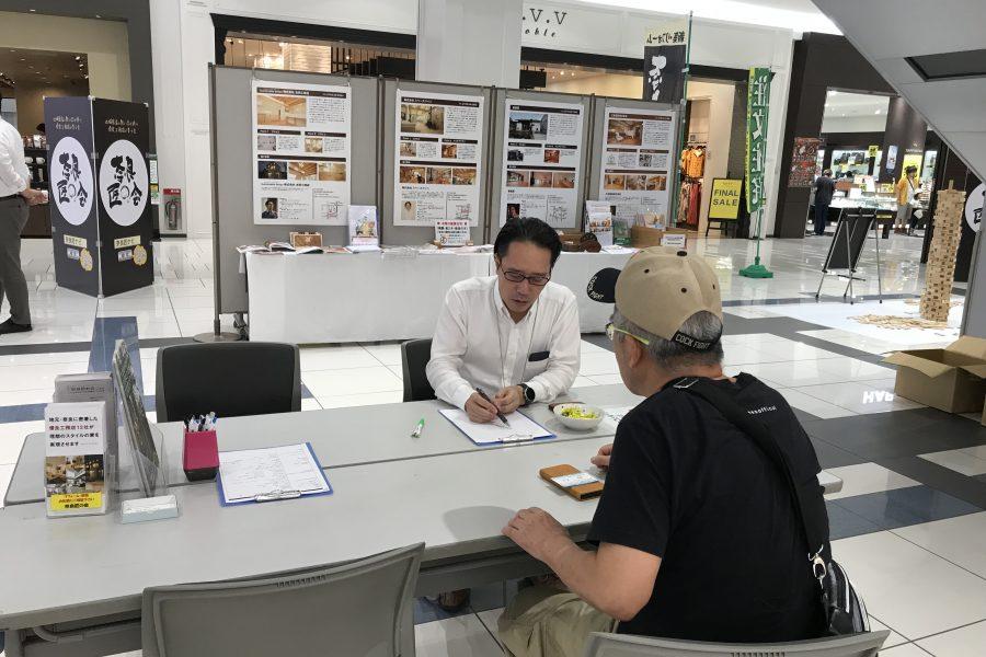 第12回住宅フェア 施工例パネル展~新築リフォーム相談会~