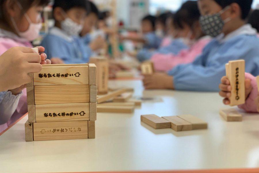 木育〜大工さんの手づくり、奈良の木のつみ木をこどもたちへ part.11〜